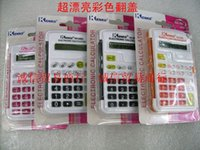 Wholesale Ling Austrian AL A color calculator creative novelty gifts custom LOGO