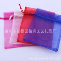 Wholesale Recruitment agency No CM organza bags snow yarn Organza bags gift bags etc