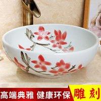 Wholesale Ceramic basin round art basin Europe and the United States to restore ancient ways basin