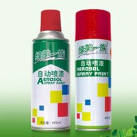 auto paint specials - Green US family of big red ml cans from painting hand car auto paint spray special