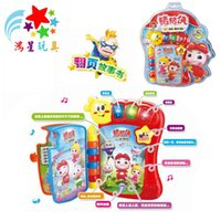 baby storybook - Hongxing children s educational toys genuine authority Pig Man chul along storybook flip A