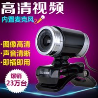 Wholesale Desktop Notebook PC Office USB HD Webcam With Microphone Laptop Video Camera With Built in Microphone Night Vision