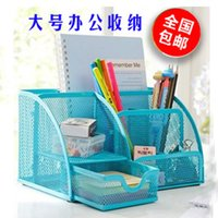 Wholesale Office supplies pen creative with drawer storage box Korea Stationery Desktop Storage Rack Desktop finishing box