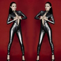 Wholesale Tight sexy underwear open file pants all inclusive one piece patent leather sexy nightclub performances rubberized clothing uniforms