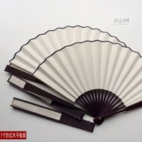 antique mahogany box - DIY Blank White Pure colour Rice Paper Hand Fans Imitation mahogany Adult Business Gift Chinese Folding Fan
