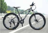 bicycle front forks suspension - 21 speed MTB inch mountain bike inch mountain bicycle double disc brakes Suspension fork Can upgrade s s