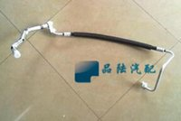air conditioner pipes - New and old Buick Chevrolet Sail air conditioner pipe pressure pipe cooling pump cooling network genuine parts