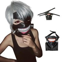 Wholesale S5Q Cosplay Masks Tokyo Ghoul Adjustable Zipper PU Pynthetic Leather Mask Props AAADYE