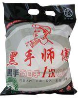 antibacterial washing powder - Hand washing powder oil pollution unoil armfuls antibacterial cleanser g packaging