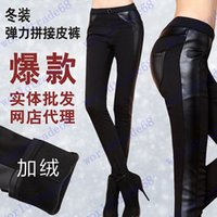 Cheap leather leggings Best leggings pants