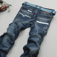 denim jeans - New Arrival Classic Straight Leg Denim Jeans For Men Blue Men Jeans