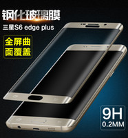 Wholesale For Galaxy S6 S7 Edge Plus Full Cover Curved Side Tempered Glass Film Screen Protector Ultra Thin mm D With Wooden Package