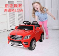 children ride on car - electric car for kids ride on with remote control and music QX7996 car baby children gift baby Christmas frozen ride on toy car