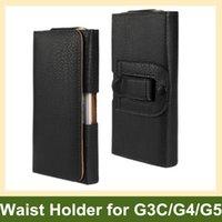 al por mayor jiayu g5-Comercio al por mayor más nuevo cuero de la PU de la cintura del tirón del sostenedor de la caja bolsa de la cubierta de Jiayu G3C G4 G4C G4S G5 Envío Gratis