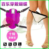 butterfly sex toy - D0809 Vibration Butterfly G spot vibrator Irresistible Butterfly Strap Vibrator Adult Sex toys for Woman