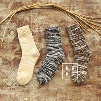 Cheap thermal socks Best pure color socks
