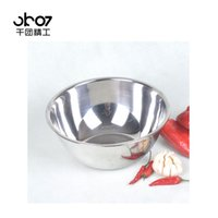 Wholesale One thousand groups Seiko beat egg bowl beat eggs bucket stainless steel professional baking bowl whisk No