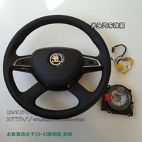 Wholesale 10 to Octavia Skoda Hao Rui change leather multifunction steering wheel a full B module
