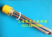 Cheap 58mm solar heating pipe 2 inch copper head heating tube 59mm stainless steel water tank heating tube heat pipe DN50
