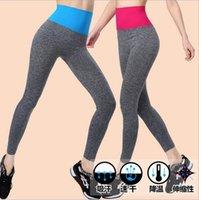 Wholesale Women Color Block Waist Fitness running pants sport leggings gym quick drying elastic sport pants women fitness yoga pants