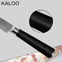 best bread knives - KALOO damascus style knife inch bread knife layers steel Cr18Mov kitchen knives color wood handle cooking tools best gift