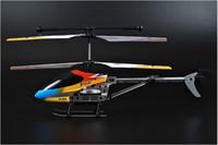 Cheap rc airplane electric Best air plane