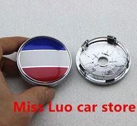 auto france - 4pcs mm FRANCE flag Car Wheel Center Hub Cap Badge Emblem wheel Covers Auto accessories