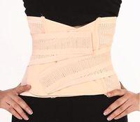 abdominal support belt - S Post Natal Waist Toner Abdominal Binder Support Slimming Stomach Tummy Belt Body Sculpting