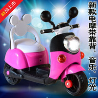 Wholesale New Mickey pedal three small children small magnolia electric motor scooter small children many provinces shipping