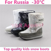 Wholesale Russia Degrees Children Snow Boots Genuine Leather Waterproof Kids Winter Shoes Boys And Girls Fashion Warm Boots With Wool