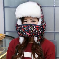 Wholesale High Quality Winter Women Russian Fur Hats Outdoor Warm Windproof Bomber Hat Colorful Thicken Ear Flaps Snow Skiing Cap With Masks H106