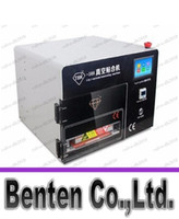 Cheap screen panel Best laminating machine