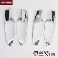 automotive door handles - 2006 case for Hyundai case for Elantra door handle bowl stickers old case for Elantra automotive exterior parts