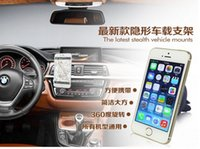 Wholesale Car Air Vent Phone Holder Car Adjustable Air Outlet Phone Holder Cradel Degree Rotating Magnet Bracket Mount Phone Holder