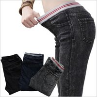 Wholesale Plus size clothing mm trousers elastic waist jeans female casual skinny pants color hight quality new arrive