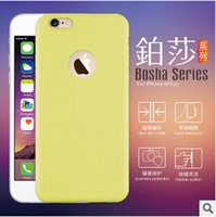 apple jellies - Ultra Thin Candy Solid Color Matte Jelly Case Soft TPU Gel Silicone Back Cover for iPhone S plus inch