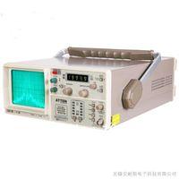 analog spectrum analyzer - AT5010A swept superheterodyne spectrum analyzer G analog spectrum analyzer