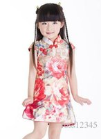 Wholesale 2016 Children s clothing Chinese style Cheongsam Summer Full dress Pure cotton Printing peony Lovely Red cm cm