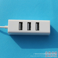 Wholesale High Speed Mini Port USB Hub USB Ports For Laptop PC Computer Laptop Peripherals Accessories USB HUBS FAST SHIPPING