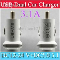 Wholesale 300PCS USAMS A USB Dual Car Charger V mah Dual Port caruu Chargers Adapter for iPhone S iPod iTouch HTC Samsung s3 s4 s5