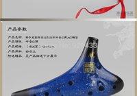 Wholesale MASTERPIECE PROFESSIONAL HOLE ALTO C CERAMIC POTTERY OCARINA FLUTE MUSICAL INSTRUMENT F001 AC