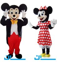 Wholesale New Micki Minni Mouse Cartoon Doll Performance Clothes Exhibition Carnival Celebration Party Event Mascot Costume Pair