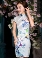 Wholesale Chinese classical dress cheongsam outfit knitting flexibly self cultivation silk Qipao dress white blue QP1503