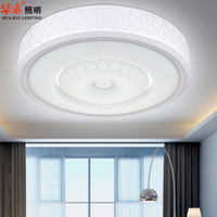 acrylic work surface - Round wrought iron art white Minimalist contemporary acrylic LED hanging ceiling lights for living room bedroom home indoor light v