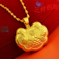 adult baby wear - Adult baby can wear hollow longevity lock pendant necklace gold plated gold plated and the same color