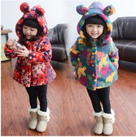 american flower delivery - Latest girls lambs wool camouflage bear hooded jacket ear cotton padded clothes delivery free of charge ZJ1276