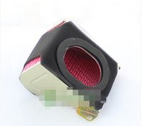 air filter cartridge - For Motorcycle parts filter air filter cartridge