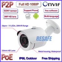 axis cctv camera - 2MP POE camera P p2p ip camera outdoor IMX322 Sensor Night Vision CCTV HD Lens Axis bracket IR CUT H ONVIF No