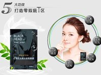 Wholesale PILATEN Tearing style Deep Cleaning purifying peel off Black head face mask Remove blackhead facial mask