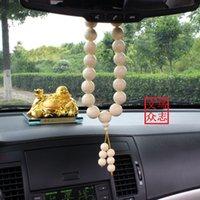 automotive interior manufacturers - Manufacturers cheap imitation ivory beeswax beads cm automotive interior FZ